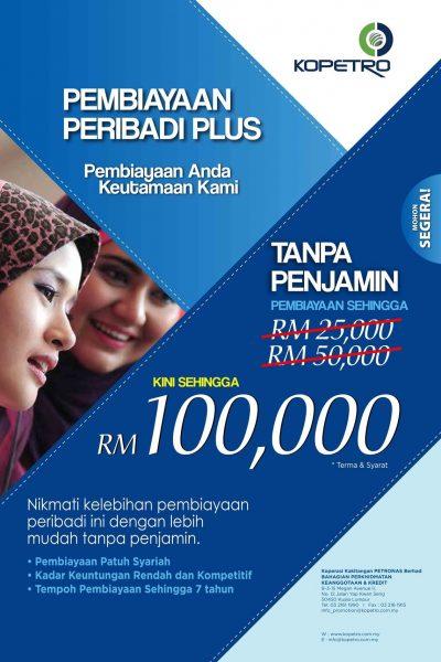 Peribadi Plus RM100k